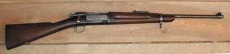 Krag_Carbine_30-40